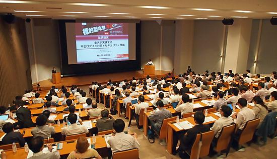 seminar_ph00.jpg