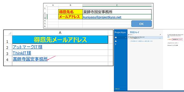 vba_link2_02.jpg