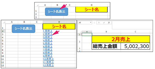 vba_link2_04.jpg