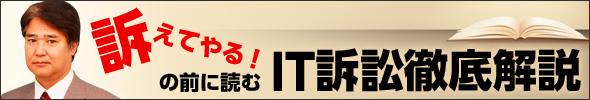 title_itsosyo.jpg