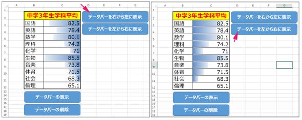 ExcelVBATips10_05.png