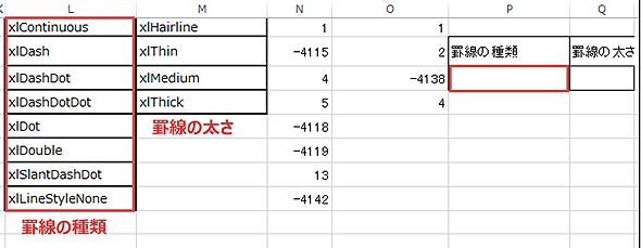 ExcelVBATips11_06_1.jpg