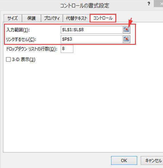 ExcelVBATips11_06_2.jpg