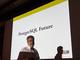 PostgreSQL 9.4の主要な改良点、9.5以降の展望