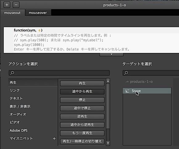 cc2014_2_03.jpg