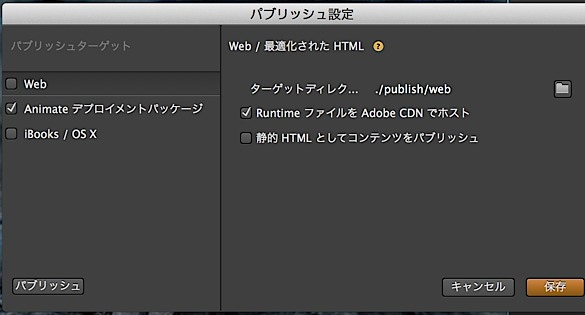 cc2014_2_05.jpg