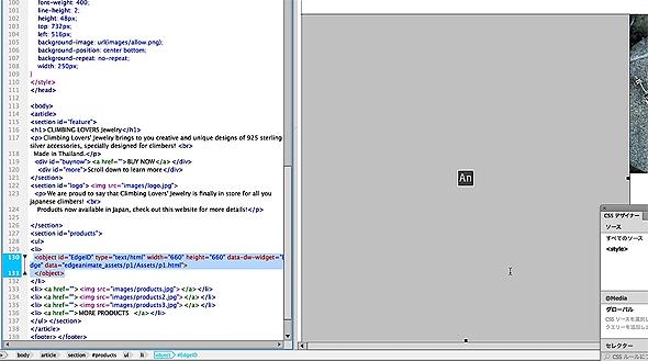 cc2014_2_06.jpg