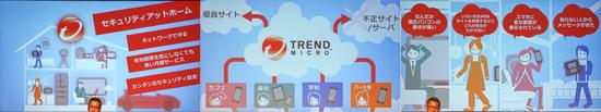 tm_trend02.jpg