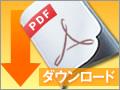 wp_release.jpg