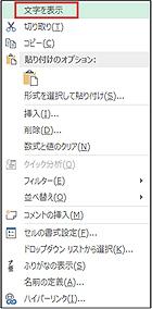 ExcelVBAOther4_04.jpg