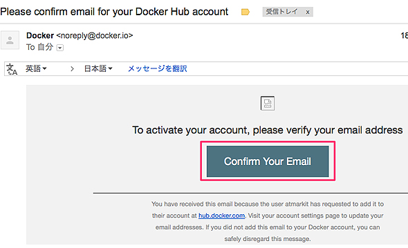 docker4_04.jpg