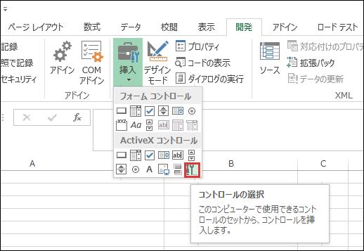 GoogleMaps_01.png