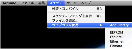 arduinoiot5_04.jpg