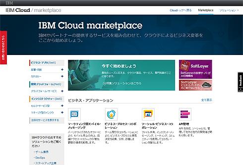 ibmCMP1.jpg