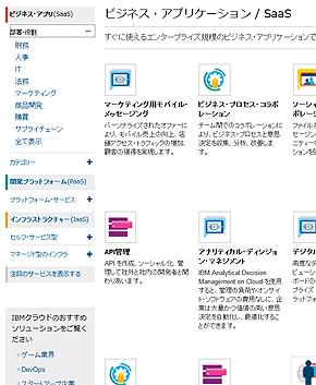 ibmCMP4.jpg