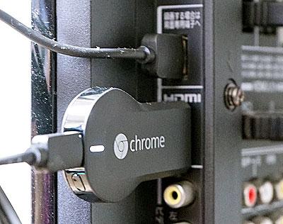 Chromecastの接続形態