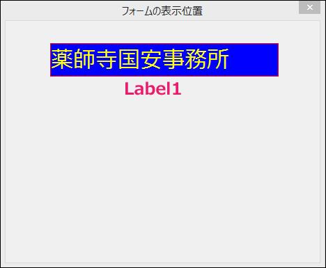 ExcelVBA2TipsForm_04.png