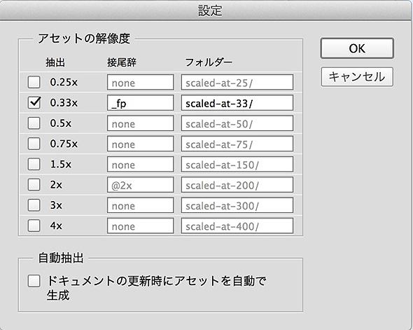 max4_4.jpg