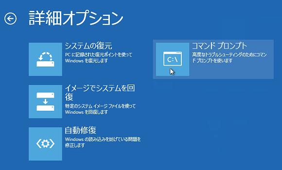 windows ディスク イメージ 書き込み ツール ない