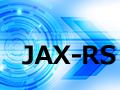 特集:JAX-RS入門