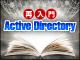 Active Directoryオブジェクトの種類と効果的な活用方法