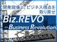 日本企業のアジャイル開発採用は3割に——労働集約的な古い体質のSIは淘汰される