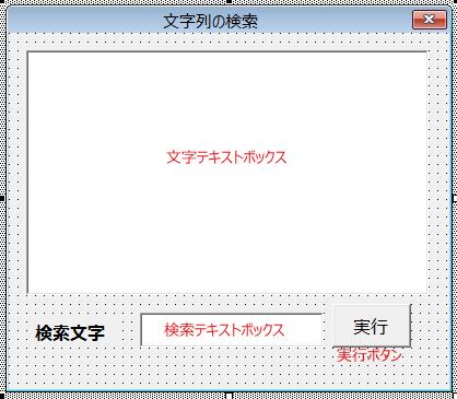 ExcelVBA4TipsForm_05.png