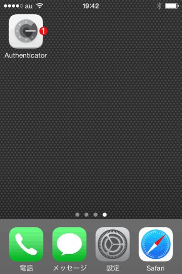 「Google認証システム」アプリをインストールしたiPhone