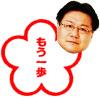 ccent_stamp04.jpg