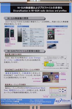 net_nict06.jpg