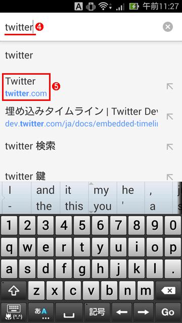 Android用ChromeでPC向けWebページを表示する(その3)