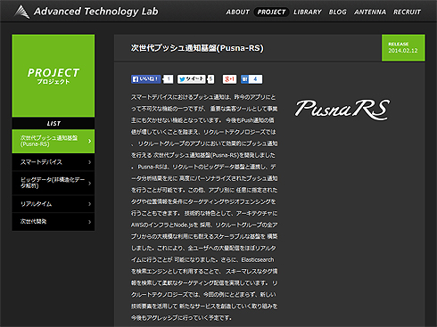 pushinfra1_0.jpg