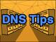 DNS Tips:名前解決とは何ですか?