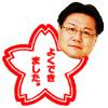ccent_stamp02.jpg