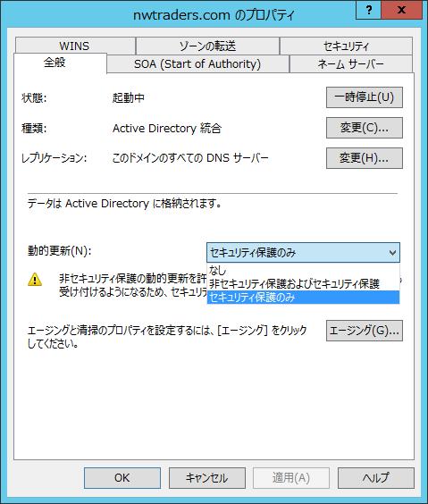DHCPサーバーの設定を確認し、挙動を理解する~DHCPサーバー編 ...