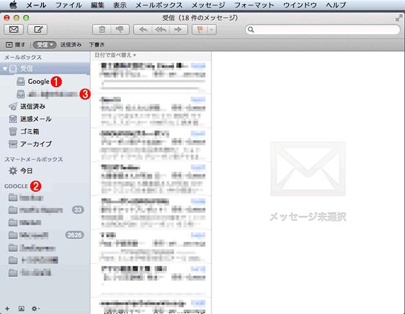移行先となるメールアカウントとGmailを作成した後のMail.app