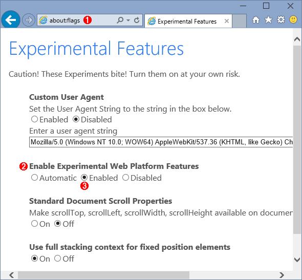EdgeHTMLを有効にする