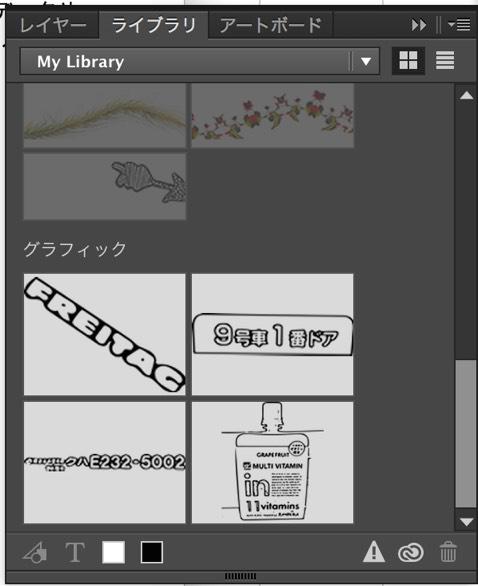 camera_touch2_2.jpg