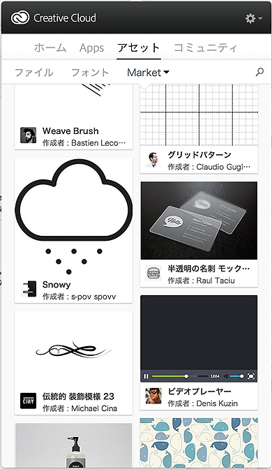 camera_touch2_9.jpg
