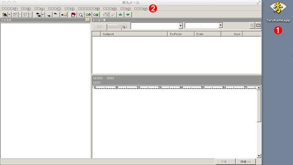 PlayOnMacのショートカットを作成して起動した秀丸メール