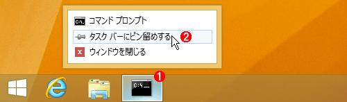 �^�X�N�o�[�ւ̃s���~��