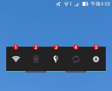 Android OSの「電源管理」ウィジェットの例