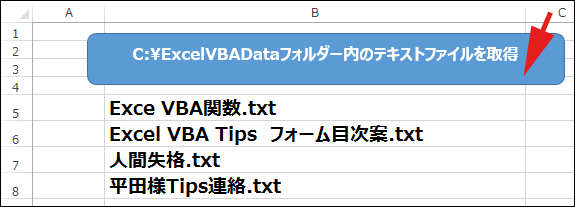 ExcelVBA3Tips_02.png