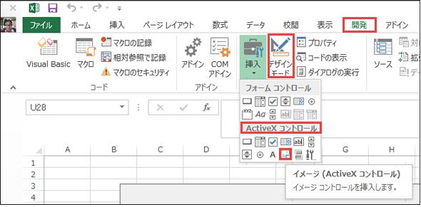 ファイル操作に役立つ5つ関数――Dir、FileLen、LoadPicture、Shell