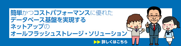 flash_database.jpg