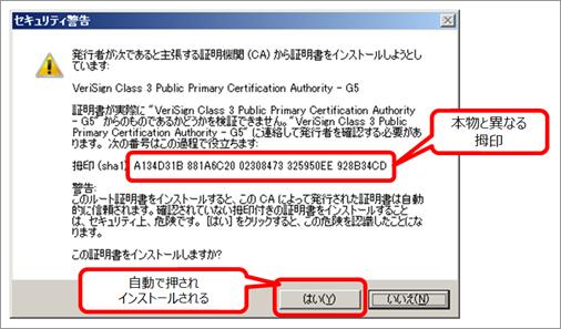 mt_malware03.jpg