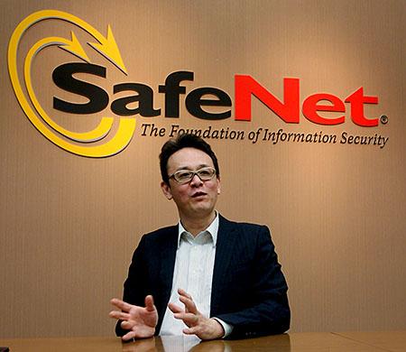 safenet_ph_kameda.jpg