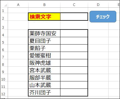 ExcelVBAkansu5Tips_01.png
