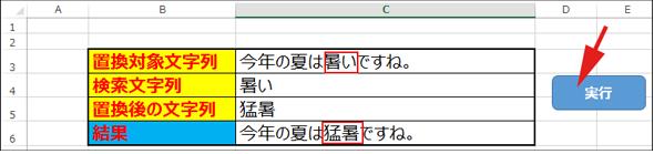 ExcelVBAkansu9Tips_04.png