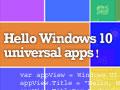 特集:次期Visual Studioの全貌を探る